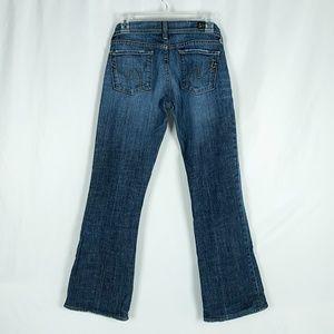 COH Ingrid #002 Distressed Flare Jeans HEMMED